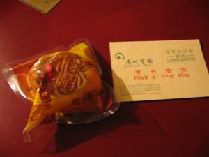 Guang1808