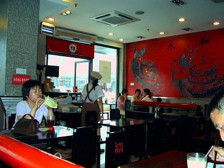 hangzhou_011_2s.jpg