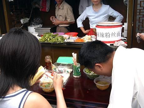 hangzhou_103s.jpg