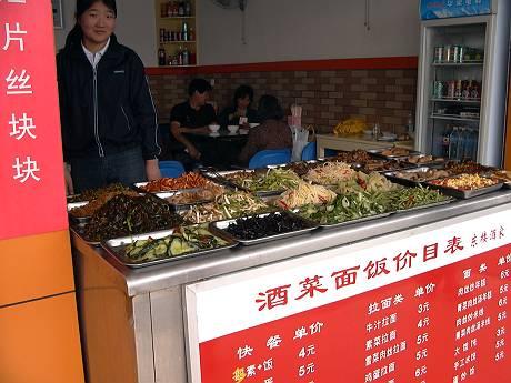 hangzhou_136s.jpg