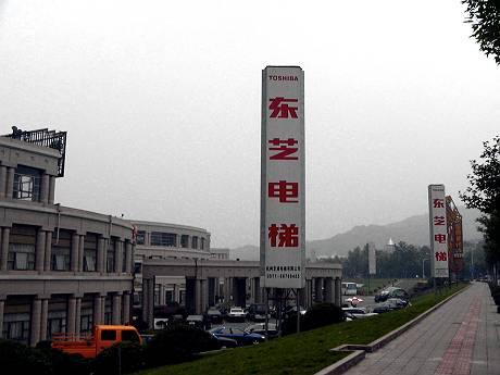 hangzhou_230_2s.jpg