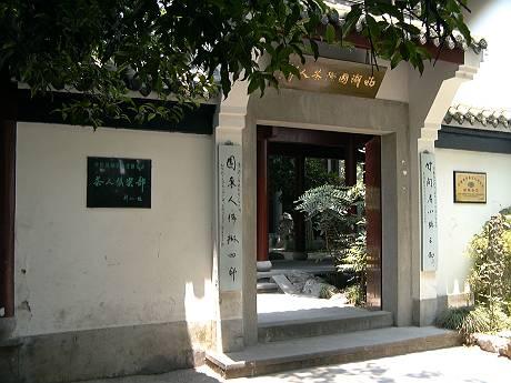 hangzhou_261s.jpg