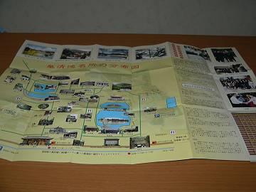 2005jinjya_036s