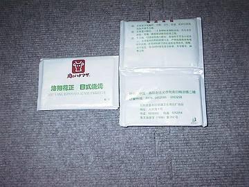 china116-s
