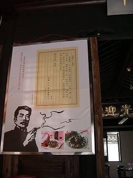 hangzhou_172s