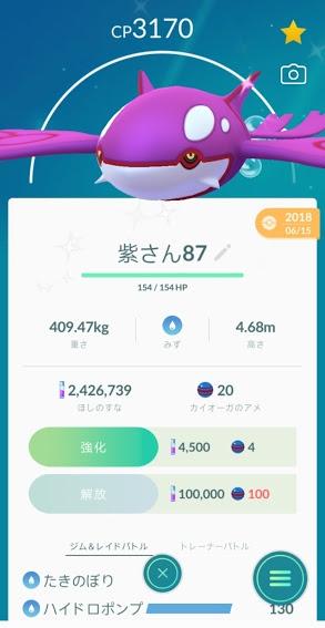 Photo_20190621224802