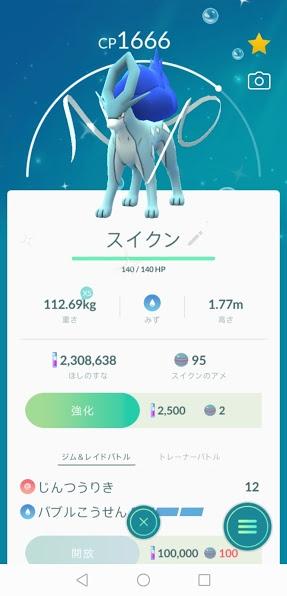 Photo_20190818100701