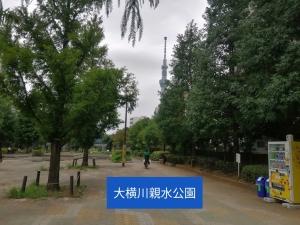 Photo_20190916095703