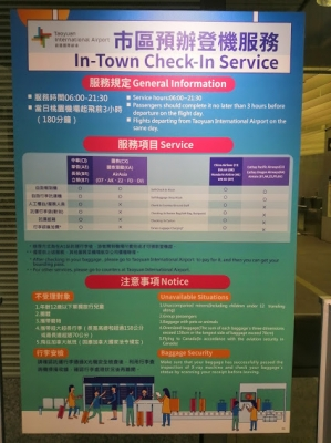 In-towncheck-in