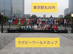 Photo_20191020114602