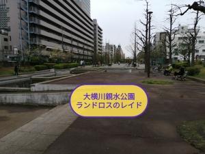 Photo_20200413110801