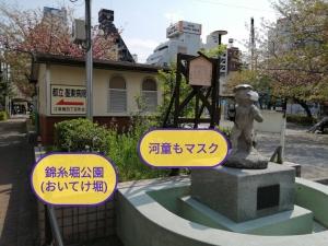 Photo_20200418111104
