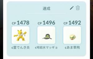 Photo_20201129103801